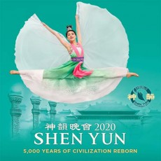 Rock Hill, SC Events for Kids: Shen Yun 2020