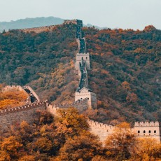 [National] World Wonders: Trip to China and Beyond