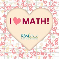 Things to do in Laurel-Columbia, MD for Kids: [National] I Love Math, Russian School of Mathematics
