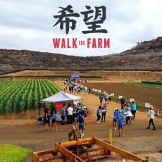 Walk the Farm