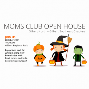 Moms Club Halloween Open House Hulafrog Gilbert Az