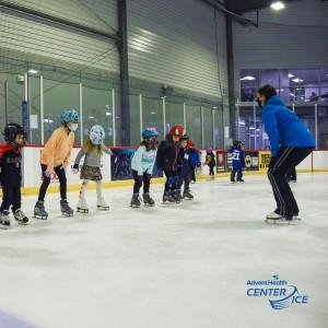 AdventHealth Center Ice
