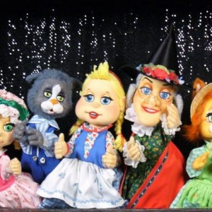 Puppetry Arts Institute