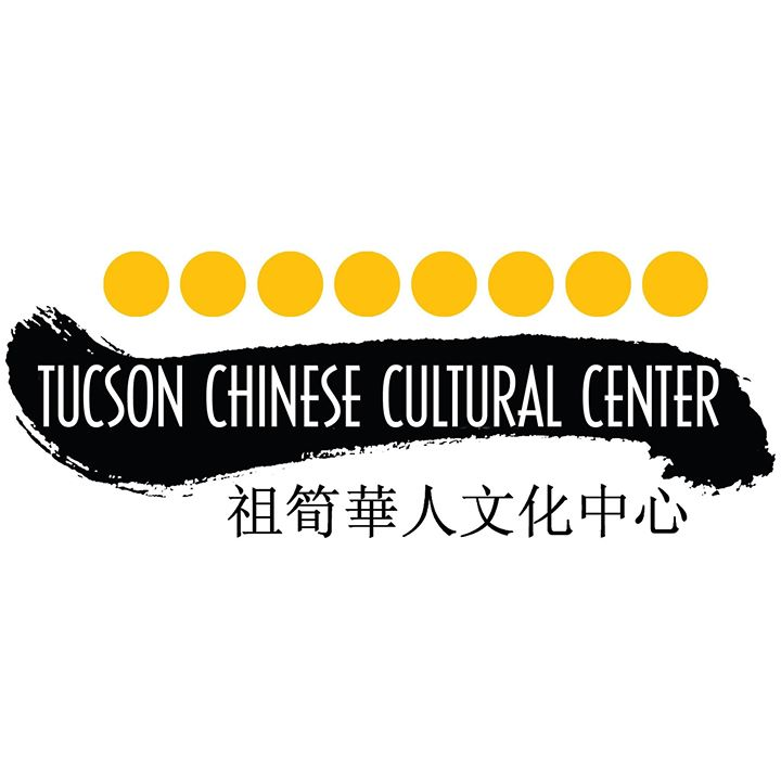 Tucson Chinese Cultural Center